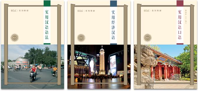 ECLC Book Series